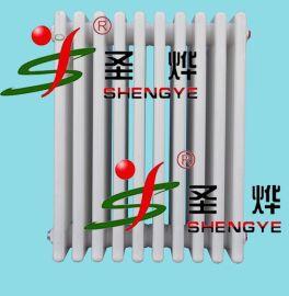 圣烨供应钢制柱式散热器