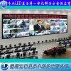 深圳泰美光电会议室用P4室内  led电子显示屏