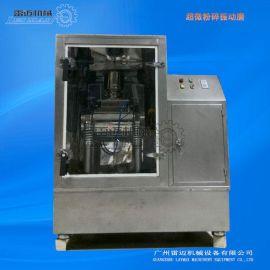 水冷研磨机-振动式超细水冷研磨机-雷麦机械