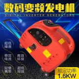 星煜XG2000數碼變頻發電機電,1.8KW房車遙小型汽油發電機,220V單相便攜式超靜音發電機