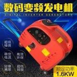 星煜XG2000數碼變頻發電機電,1.8KW房車遙小型汽油發電機,220V單相攜帶型超靜音發電機
