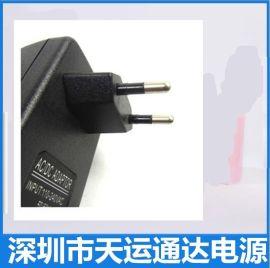 天运通达直销插墙式30W多功能开关电源6个转换DC接口5V2.1A USB