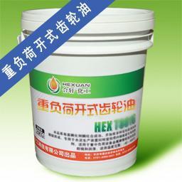 耐高温齿轮油/300℃高温齿轮油/齿轮润滑油厂家直销
