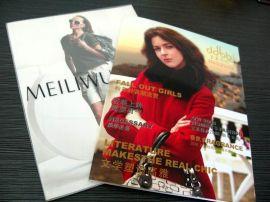 时尚杂志印刷(jhy-8765)