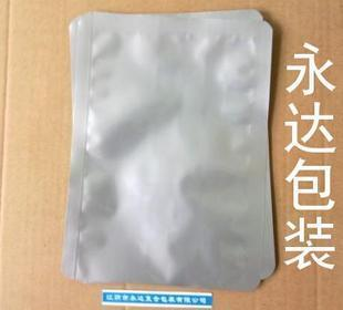纯铝箔袋铝塑膜包装袋生产厂家
