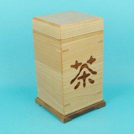 YHGY015木制高档茶叶包装礼盒