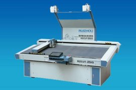瑞洲RZCUT-2510数控皮革切割机