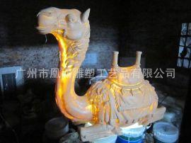 灯饰, 艺术灯饰, 砂岩灯饰, 砂岩工艺品透光圆雕仿砂岩骆驼