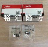 高清實拍 JNS CFS4V-A 凸輪從動件 CFS4VA 日本產 原裝