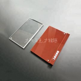 加工定制创意相框亚克力磁性透明相框7寸**相框摆台深圳厂家