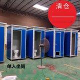 水衝移動廁所戶外 工地男女衛生間 定做環保彩鋼洗手間現貨