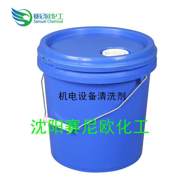 機電設備清洗劑,發動機去油劑 溶劑型工業清洗劑