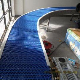 厂家供应塑料链板线 塑钢挡板链板 柔性平板链板