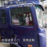江淮轻卡驾驶室总成 生产事故车壳子气囊座椅价格 图片 厂家