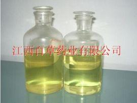 植物提取 土沉香油 伽羅木油 裂欖木油 香樟油