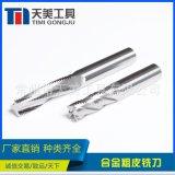 天美加工定製 合金粗皮銑刀 數控機牀專用鎢鋼銑刀 硬質合金銑刀