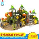 小区幼儿园小博士组合滑梯 大型户外非标儿童游乐园