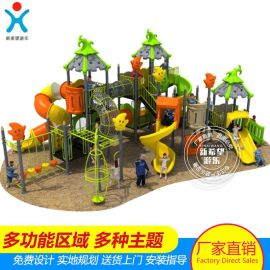 小區幼兒園小博士組合滑梯 大型戶外非標兒童遊樂園