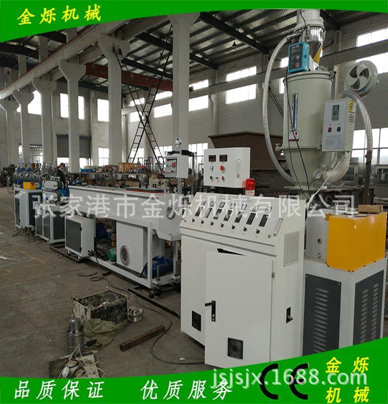 单螺杆挤出机PE PP PPR MPP管材生产线
