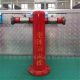 泡沫消火栓 室外地上消火栓 消防栓生產廠家
