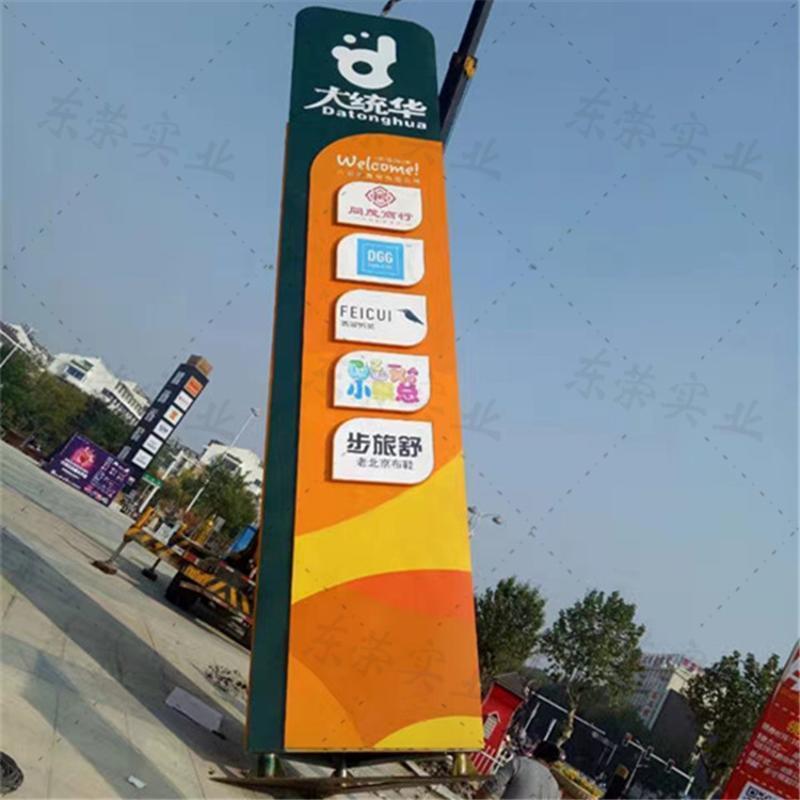黨建標牌景區標識牌不鏽鋼宣傳欄戶外堡壘方向指示牌廣告牌立式