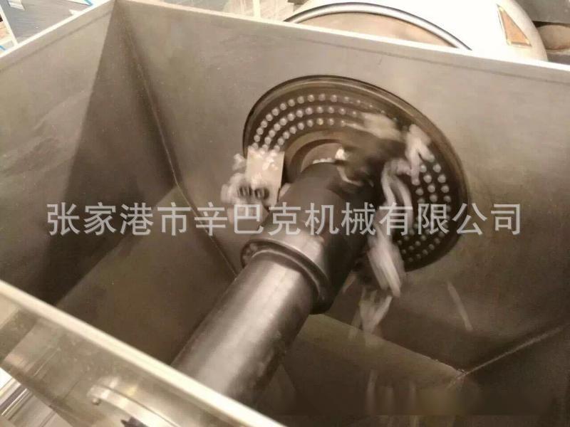 PVC颗粒生产设备 PVC挤出造粒生产线 塑料颗粒挤出机