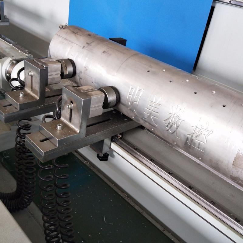 鋁型材四軸加工中心太陽能光伏加工設備