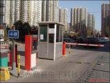 太康鹿邑項城藍牙停車場系統安裝,周口道閘停車場系統總代理