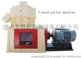 品质** 高合金耐磨材料精制而成立式环模颗粒机