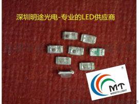 0402黄绿 0402普绿 绿色LED灯珠SMD 明途光电现货供应