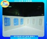 NFC手机标签,NFC智能标签,NTAG213芯片,NFC标签供应商