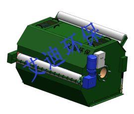 艾迪环保专业制造鼓式过滤机