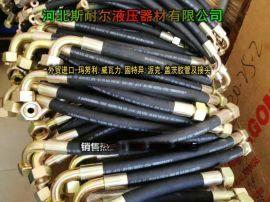 山东工程机械液压胶管接头总成供应商