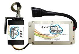 6月1号四川省营运车辆强制安装 车武仕KS100A 汽车智能限速系统+gps定位
