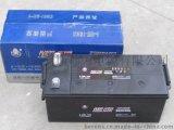 CCS船用电池|免维护12V蓄电池|船舶免维护蓄电池