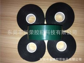 涂胶厂家直销LED模组专用泡棉双面胶、LED模组背胶 、LED灯条双面胶带