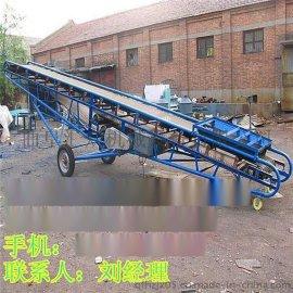 防滑橡胶输送机,移动式带式运输机,厂家可定做各种输送机
