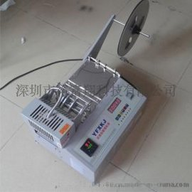 PE绳裁切机, 切塑料绳裁切机 全自动裁切机 涤纶带自动裁带机