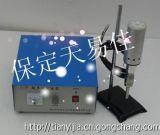 供应无锡实验室超声波均质器