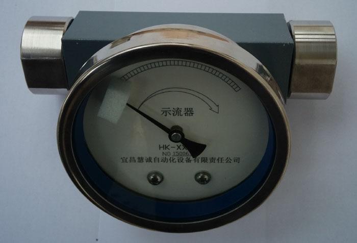 流量顯示控制器,顯示流量指示器,液壓油流指示器,流量顯示器
