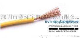 深圳市金环宇电线单芯多股电线BVR 1平方