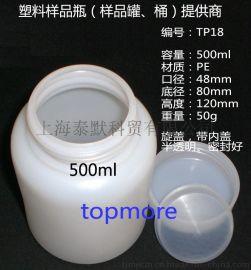 500ml 500g PE广口瓶 TP18