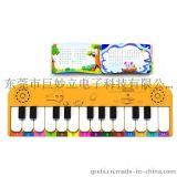 巨妙立 grelii GWL-ZD813A單獨版--國學音樂電子琴1