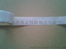 深圳合易友促销透明可移胶点 圆点胶 固点胶