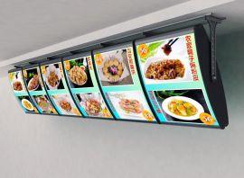 点餐灯箱,奶茶灯箱,快餐店灯箱