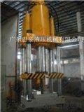 花紋成型液壓機_紋路水脹成型油壓機四柱液壓機設備