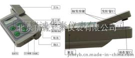 YLS-01C植物叶绿素仪/手持式叶绿素测定仪