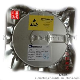 原厂代理移动电源升压IC-ME2109FM5G/ME2109D535M5G