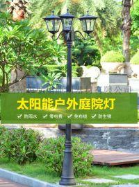 扬州弘旭照明销售户外防水太阳能庭院灯道路照明景观灯