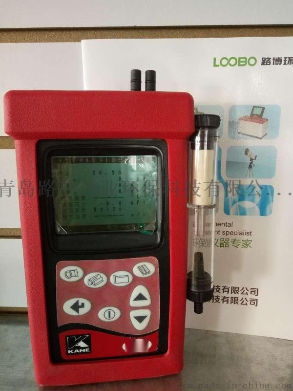 锅炉厂进口原装英国凯恩KM950烟气分析仪
